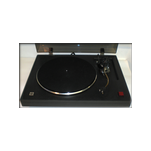 STD 305S - With or without SME 3009 Tonearm