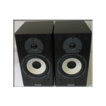 Tannoy Mercury 2's (Dark Oak)